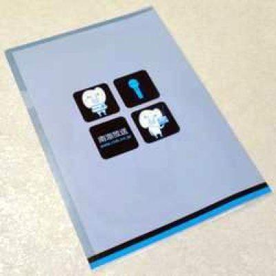 画像2: ウィット クリアファイル(ブルー)